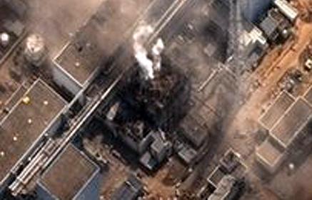 fukushima nuclear plant satellite