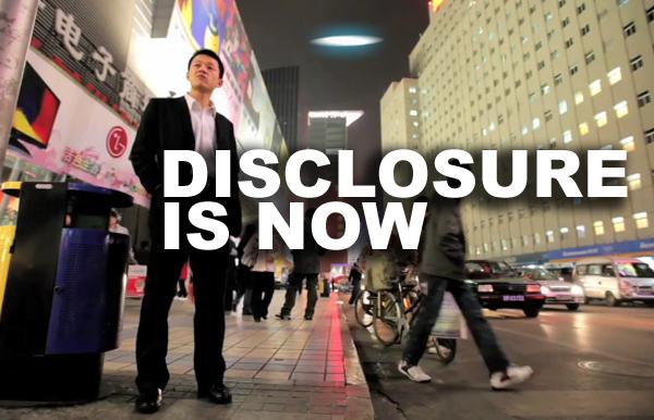 Disclosure Sirius movie