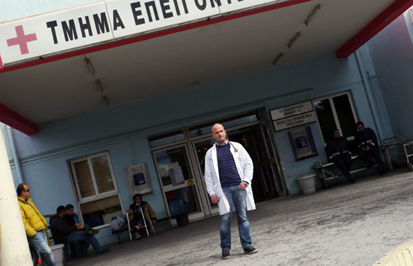 Greklandkrisen