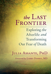 Last Frontier