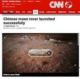 Moon-China