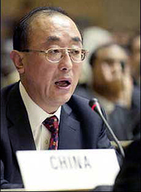 Gao Qiang