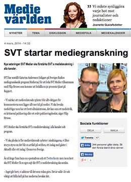 Katarina Andersson SVT
