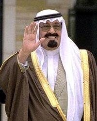 King Abdullah bin Abdulaziz Al-Saud