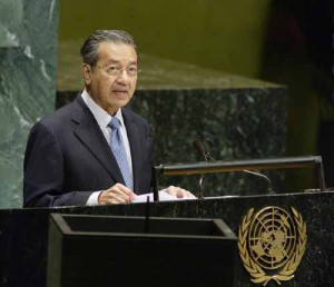 Mahathir Mohamad at UN General Assembly