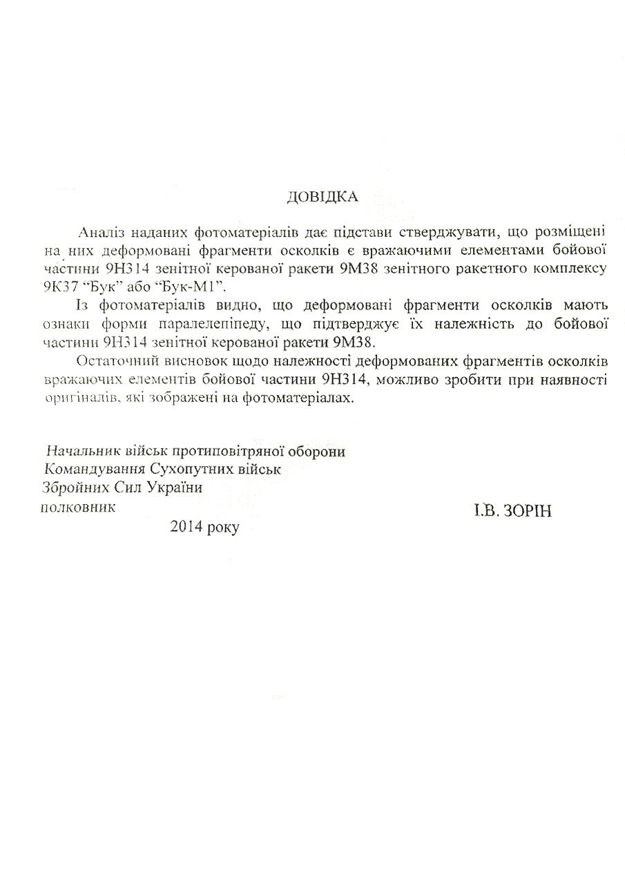 MH17 crash investigation leaked doc