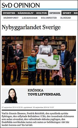Nybyggarlandet Sverige