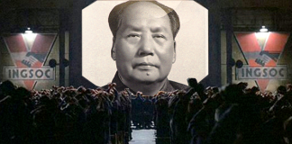 1984 in China Mao Big Brother