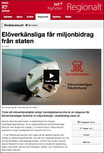 eloverkanslig SVT Smalandsnytt