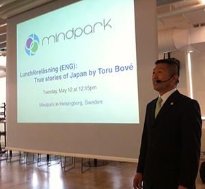 Toru Bove lecture