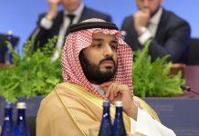 Mohammed bin Salman. Foto: US Department of State, Public Domain (Wikimedia Commons)