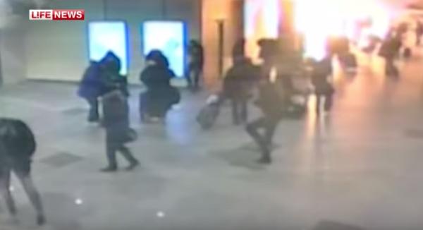 Moskva terrorattack 2011