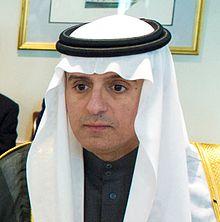 Adel al-Jubeir - Foto: Wikimedia