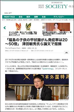 Japan och sydkorea militart narmare