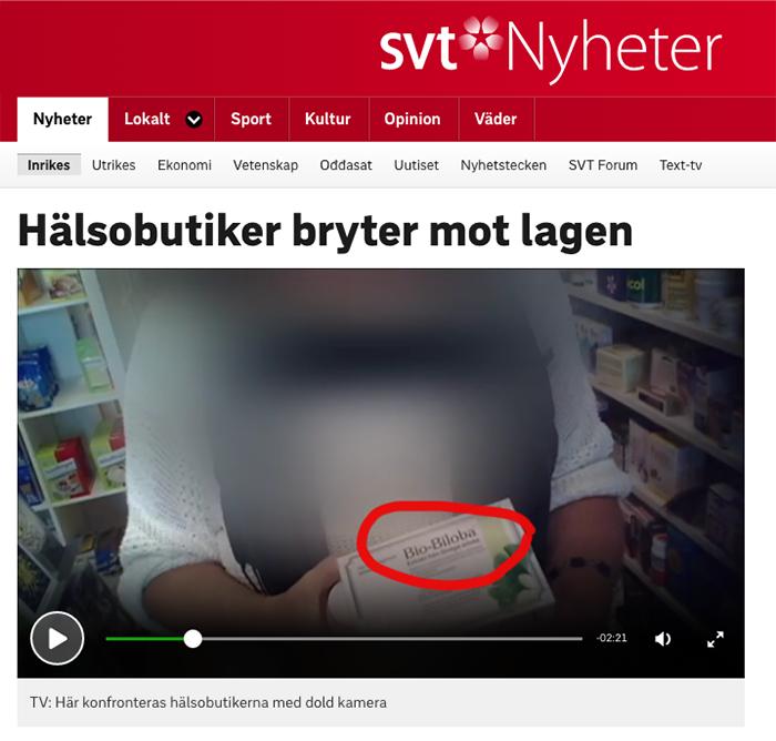Skärmdump: SVT om ginko biloba - reportage 23 oktober 2016