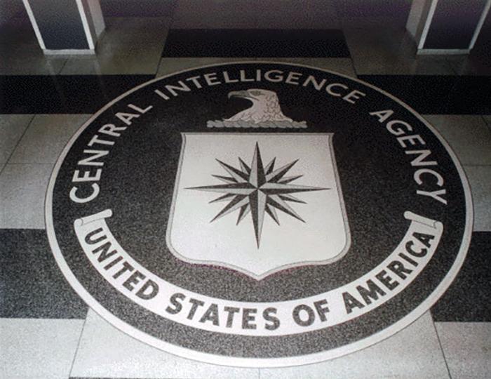 Bild: CIA, lobby - Foto: Wikimedia Commons