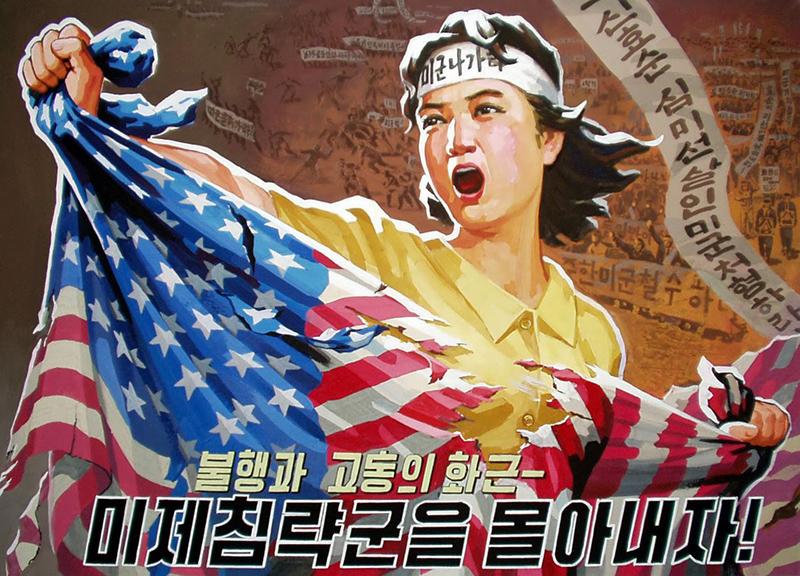Propaganda i Nordkorea