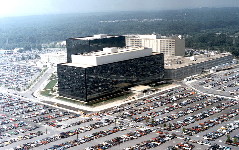 NSA vid Fort Meade, Maryland, USA - Foto: NSA.gov, pressroom