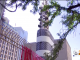 Mystery IT-towers in New York - Foto: CBS News
