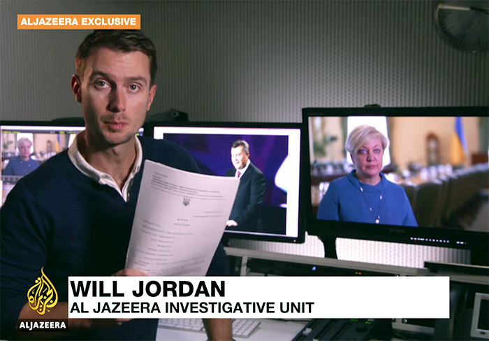 Al Jazeera Investigative Unit