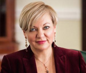 Valeria Gontareva, riksbankchef i Ukraina - Foto: Julia berezovska, Wikimedia Commons, CC BY-SA 4.0