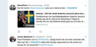 #Valet2018