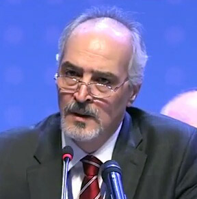 Dr. Bashar al-Jaafari - Foto Voice of America, Wikimedia Commons, Public Domain