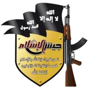 Jaysh al-Islam, logotyp