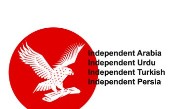 Independent new sites