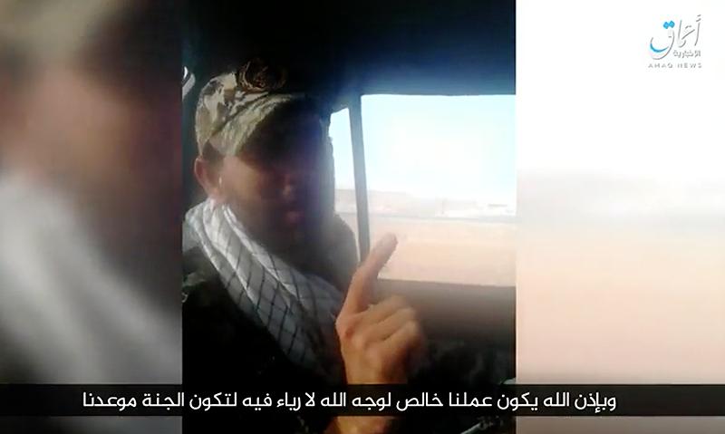 ISIS man (Sep 23, 2018) - Source AMAQ NEWS AGENCY via Reuters