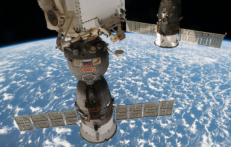 Soyuz MS-09 - Foto: NASA