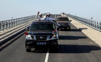 Senegambia Bridge - Foto: National Roads Authority