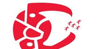 Socialdemokraternas nya logo 2020. Illustration: NewsVoice.se