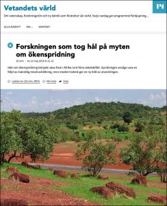 """Vetandets Värld: """"Forskningen som tog hål på myten om ökenspridning"""". Skärmdump från SR.se. Foto: NOAA, Wikimedia, Public Domain"""