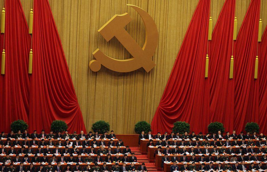 Kinesiska kommunistpartiets kongress. Foto: Dong Fang. Licens: Public Domain
