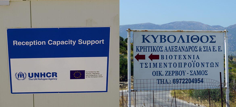 Mytilinilägret på Samos och EU-skylt (containerhus), 29 aug 2020. Foto: NewsVoice