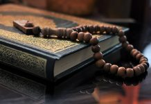 Koranen. Redaktionell licens: Shutterstock.com