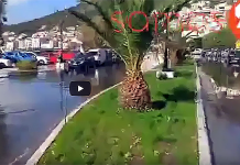 Samos Earth Quake, 30 okt 2020. Private footage