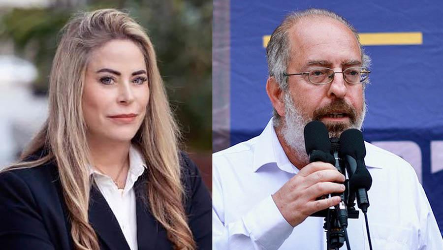 Advokater stämmer Israel för att medborgare används i genvaccinexperiment. Ruth Machnes Suchovolsky (pressfoto) och Arie Suchovolsky (foto: Minghui.org)