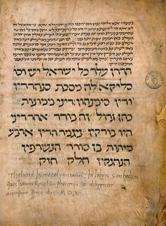 Talmud Codex Reuchlin 2 96v - Wikimedia Commons - uppladdat av AndreasPraefcke