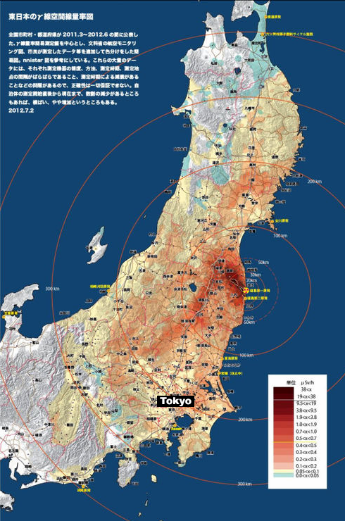 Fukushima - Source : Japanese government